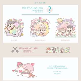 [Pre order/🇲🇾GO]🌸Spring picnic set by @bdicecream_5612