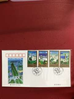 China stamp 1998-9 B-FDC