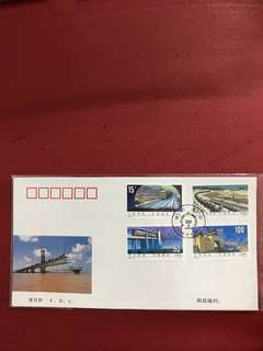 China stamp 1996-22 FDC
