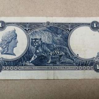 Straits settlements $1 1935 gvf original