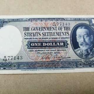 Straits $1 1935 gvf original