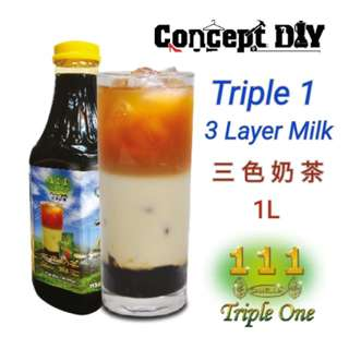 3 Layer Milk