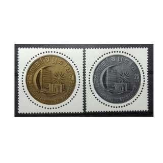 MALAYSIA 1971 OPENING OF BANK NEGARA MALAYSIA SG 80 - 81 MNH