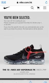 Nike vapromax off white