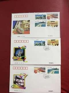China stamp 1996-31 A/B FDC