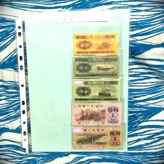 第三套人民幣-1.2.5分1.2.5.角1.2.元伍元共九張
