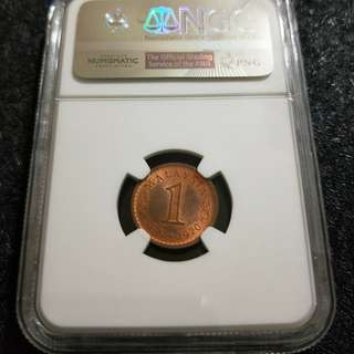 1970 Malaysia 1 cent graded Ms 64