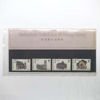 1985年年香港歷史建築物主題郵票一套