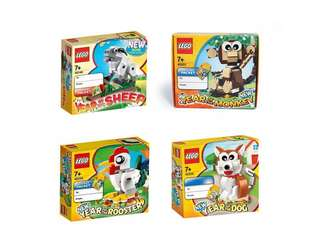 [NEW] Lego Sheep + Monkey + Rooster + Dog