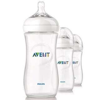 Avent Bottle 11 oz 1200set