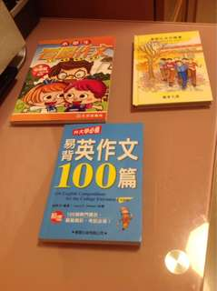 Chinese books (3 for $ 35)