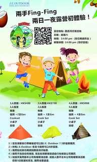 #Camping gear#