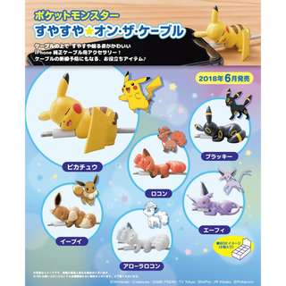[Split / Box] Suya Suya Sleeping Pokemon Lightning USB Cable figure 6pcs set (Pre-Order)