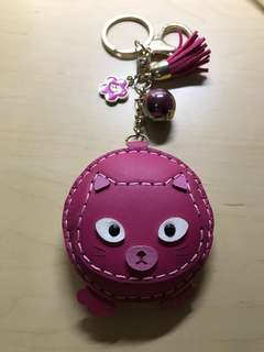 What a beautiful cat key chains