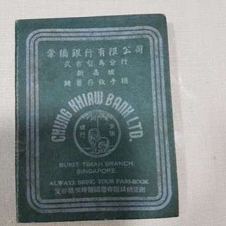 1964 - Chung Khiaw bank savings passbook