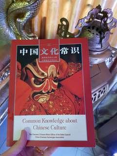 China Cultural