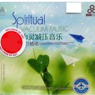Spiritual Vacuum Music 心灵减压音乐 3CD (Imported)