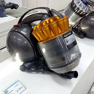DP 0% Dyson Cleaner DC33C Allergy Kredit Tanpa kartu kredit