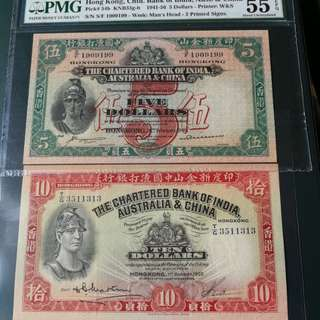 The chartered bank.of India,Australia and hong Kong $5 1948 in PMG 55EPQ & $10 ,1955  with condition of original.good EF  2 pcs