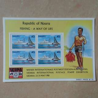 [lapyip1230] 南太平洋-紐埃 1981年 漁業/ 維也納郵展 小版張 MMH