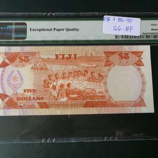 FIJI 1987 $5  ND(1980) graded at PMG 67 EPQ scarce in such grade