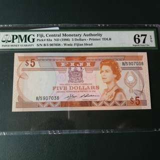 FIJI $5 ND(1986) graded at PMG 67 EPQ