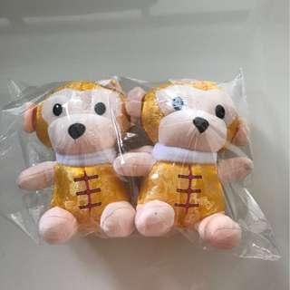 Golden Stuffed Toy