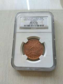 China Szechuan-Shensi 1934 Restrike NGC MS66RD 200 Cash Coin