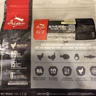 🚚 渴望室內低鎂配方貓飼料1kg(全新原價1090元)