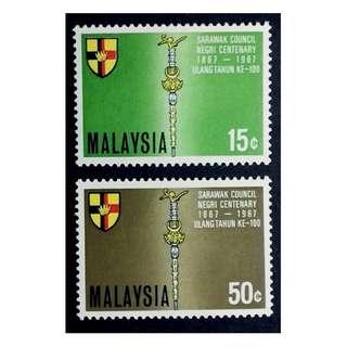 MALAYSIA 1967 CENTENARY OF SARAWAK COUNCIL SG 46 - 47 MNH