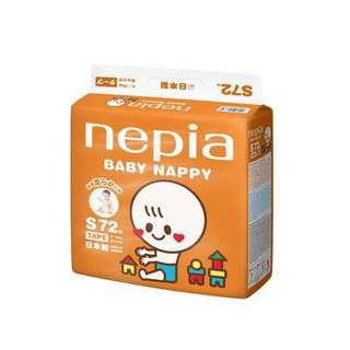 Nepia diapers Tape S72 (made in japan)