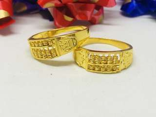 PO 916 Gold Abacus Ring