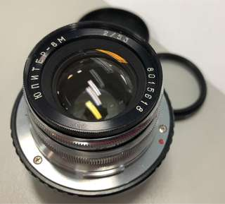 Rare vintage Jupiter 8m 50mm f2 for A7 (converted to Nex mount)