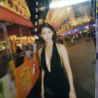 Honoka Jasmine photobook