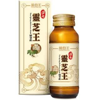 🚚 葡萄王靈芝王48罐(平均一罐36塊)