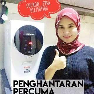 Cuckoo Water Purifier