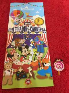 "Disney 迪士尼襟章 ""2018"" Pin Trading Fun Day"