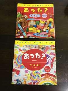 Bilingual English Japanese children's activity books