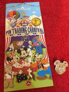 """Disney 迪士尼襟章 """"2018"""" Pin Trading Fun Day"""