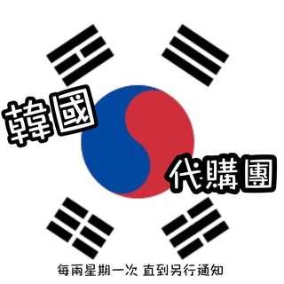 韓國代購 化妝品 護膚品 葯妝 精品  零食 飾物
