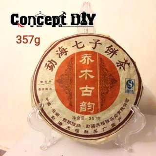 勐海七子普洱茶饼(乔木古韵)