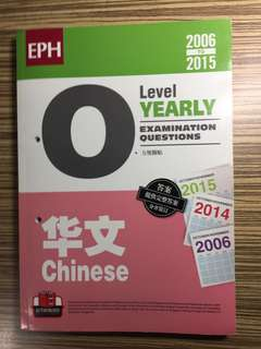 O-Level Yearly Examination Questions 2006-2015 Chinese