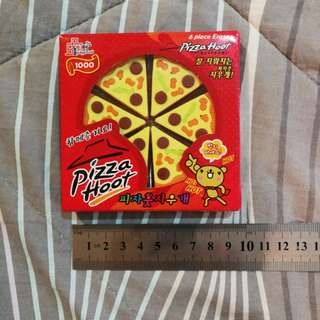 Pizza Hoot eraser 6pcs