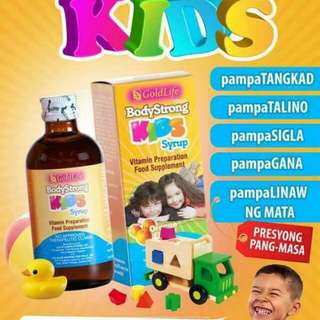 Body Strong for Kids (120ml)