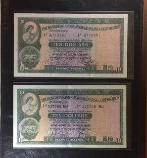 滙豐68年,81年$10中張各一張