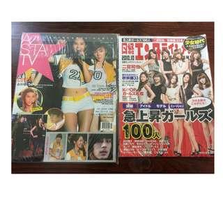 少女時代雜誌(左韓國右日本)