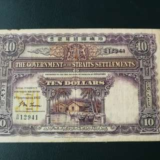 Straits settlement  $10, 1927 original good very fine with  strong crispy paper and embossing. Scarce year