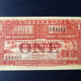 Straits settlement $1,1929 in original EF grade,with embossing and sheen. Scarce