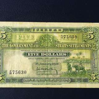 Straits settlements $5,1929 in original good VF /AEF Scarce