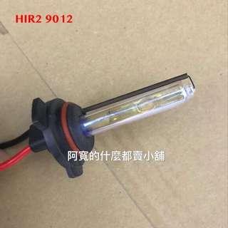 🚚 HID 35W 黃金眼燈泡x2 HIR2 9012(兩件以上優惠)